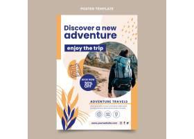 旅行海报模板平面设计_16130168