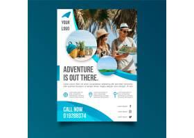 旅行海报设计与照片_7302403