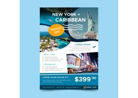 旅行海报设计与照片_7627969