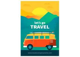 旅行海报设计说明_7354088