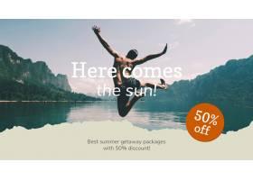 旅行社横幅模板照片可连接促销广告_16396204