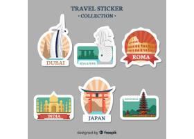 旅行贴纸集合_3751999