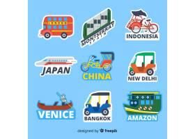 旅行贴纸集合_3864503