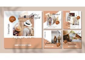 旅行销售instagram帖子与照片_9713178