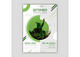 旅行销售传单模板_9989296