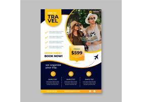旅行销售传单模板与照片_15292696