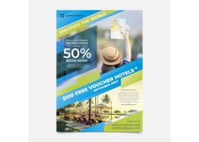 旅行销售传单模板与照片_9906183