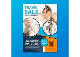 旅行销售海报与照片_9850626