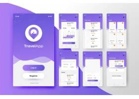 旅行预订app概念_9027717