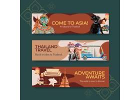 横幅模板设置与泰国旅行的广告在水彩样式_10824812