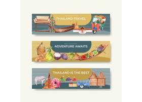 横幅模板设置与泰国旅行的广告在水彩样式_10824820