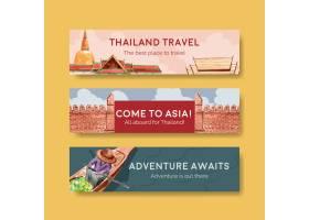 横幅模板设置与泰国旅行的广告在水彩样式_10824830