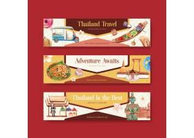 横幅模板设置与泰国旅行的广告在水彩样式_10824842