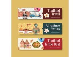 横幅模板设置与泰国旅行的广告在水彩样式_10824849