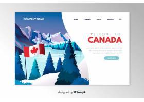 欢迎来到加拿大着陆页模板_5086387