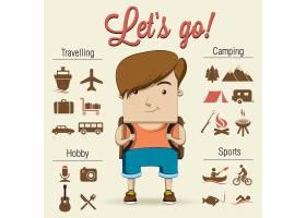 一个孩子野营地露营着梦幻般的配饰_932708