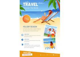 海滩旅行销售飞行物模板的妇女_9846893