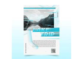 湖旅行信息模板_15292747