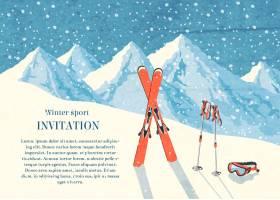 滑雪冬天山风景减速火箭的邀请卡框架_4553515