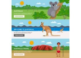 澳大利亚旅行水平横幅设置_4426144