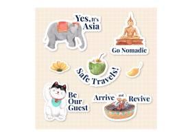 与亚洲旅行概念的贴纸设计字符动画片被隔绝_11173195