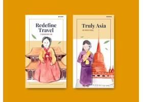 与亚洲旅行概念设计的Instagram模板社会媒_11173116