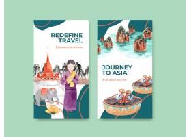 与亚洲旅行概念设计的Instagram模板社会媒_11173138