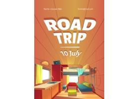 与野营的拖车汽车内部的公路旅行广告海报_13009360