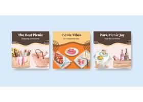 与野餐旅行概念的宣传模板营销水彩插图的_12719712