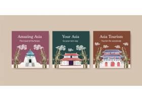 与亚洲旅行概念设计的广告模板营销和广告水_11173044