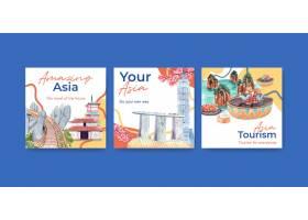 与亚洲旅行概念设计的广告模板营销和广告水_11173051