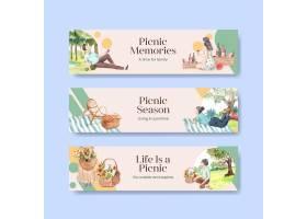 与野餐旅行概念的横幅模板广告和营销水彩例_12719717