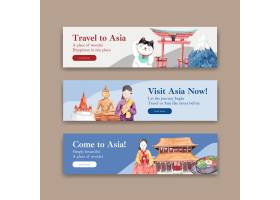 与亚洲旅行概念设计的横幅模板广告和营销水_11173074