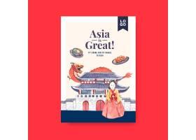 与亚洲旅行概念设计的海报模板小册子和营销_11173165