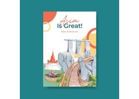 与亚洲旅行概念设计的海报模板小册子和营销_11173180