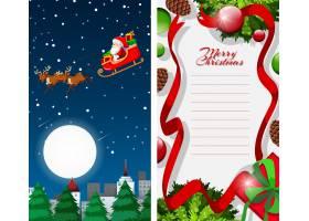 与雪橇圣诞老人和驯鹿的圣诞快乐名单在晚_13776263