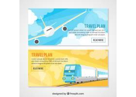 与飞机和火车的旅行横幅_1239367