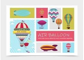 与飞艇和五颜六色的热空气气球的平的空气旅_12858739