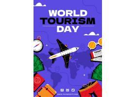 世界旅游日垂直传单模板_16135465