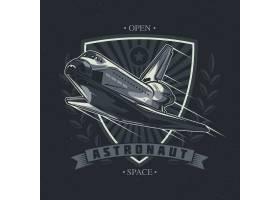 空间主题T恤设计与宇宙飞船的插图_13423023