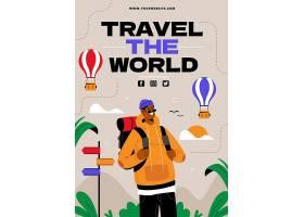 世界旅游日垂直海报模板_16139169