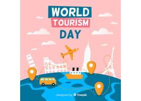 世界旅游日活动与地标_5271839