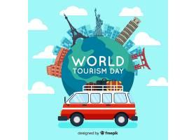 世界旅游日背景与地标和运输_5189982