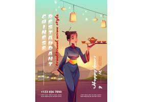 与女服务员的中国餐馆海报村街道与传统亚洲_13605118