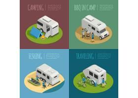 休闲车概念图标设置与野营的符号_4279247