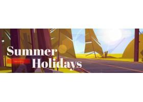 与森林风景的暑假海报与路和山在天际_15420989