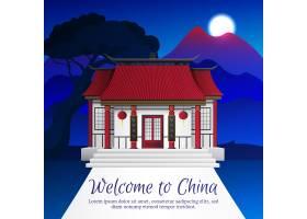 与山月亮和房子的美好的夜中国风景传统样式_4188495