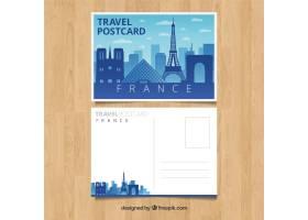 与巴黎市的旅行明信片在平的样式_2059930
