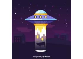 与平的设计的五颜六色的UFO绑架概念_2869953
