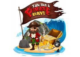 像海盗天字体横幅与海盗卡通人物一样说话_16265172
